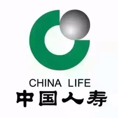 中国人保健康海门支公司